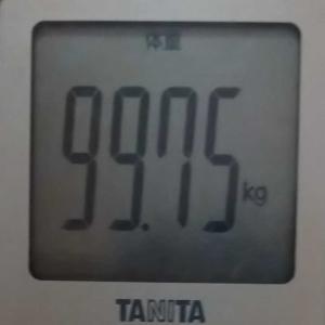 ダイエット45日め