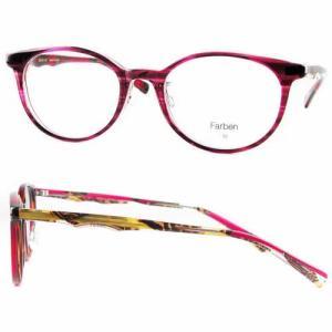 10周年記念モデル Farben【ファルベン】F-7081 Eyewear(メガネ)
