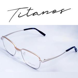 大人の眼鏡|TITANOS PRIDE【チタノス プライド】メガネの日本正規販売取扱店。
