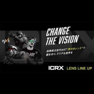 IC Japan【ICRX】HCDハイコントラスト調光 NXT度付きサングラスレンズ