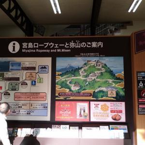旅 広島 厳島神社 #2