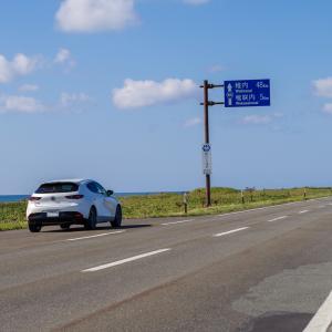 日本海オロロンラインとサロベツ原野ドライブを楽しむ