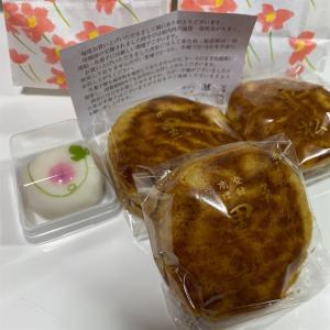 草月(東十条)【和菓子屋巡り】