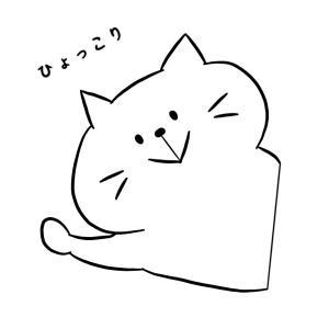 ☆★宇宙語☆★〜本人の見解