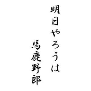 6/29 デイトレ 「行けたら行く」位の信頼度