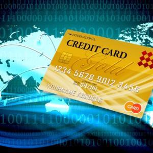 クレジットカードの不正利用に遭遇した!