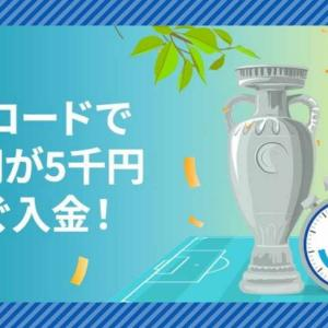 【ラッキーチカ報告】10BETJapanでお得なEURO2020ウェルカムオファー