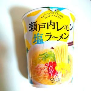 【KALDI】瀬戸内レモン塩ラーメン 159円