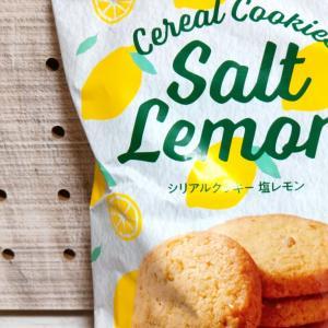 【KALDI】シリアルクッキー 塩レモン