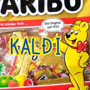 【KALDI】ハリボー ミニゴールドベア 570円