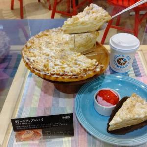 ケーキ好き必見!リリーズパイカンパニー(LILY'S PIE CO)の美味しいパイたち!<イオンモール船橋のカフェ>
