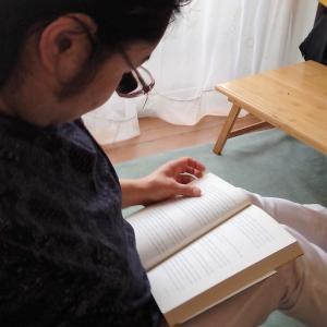 弱視メガネを使えるようになる近道は単眼鏡を使う練習!