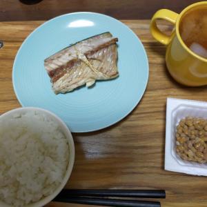 炊きたてご飯【2021/09/16】