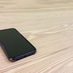iPhone SE2購入とクイックスタートのやり方