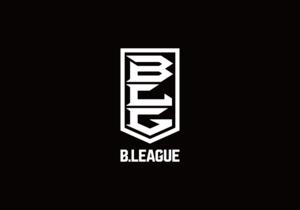 Bリーグがリーグ構造改革「将来構想」における審査基準を発表! 「アリーナ」「入場者数」「売上高」で審査