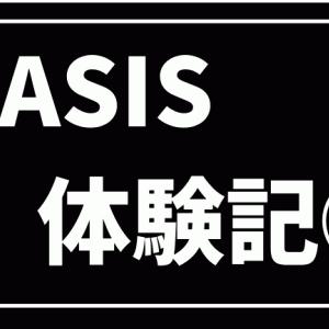 【OASIS体験記①】〜『Heathen Chemistry』ツアーとサマーソニック05〜