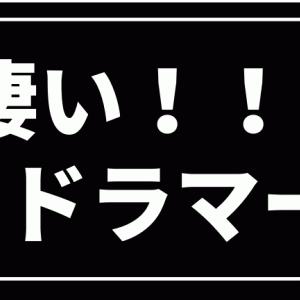 【やはり凄い】元オアシス、アラン・ホワイトのドラム!!見応え充分