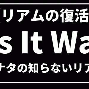 【挫折からの復活】リアム・ギャラガーの『As It Was』を観た。
