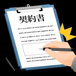 パナソニックホームズとの価格交渉③ 契約完了!!