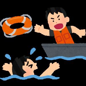 【仕方ない】八戸港に浮いていたラブドールを水死体と勘違いし通報。大騒ぎにw
