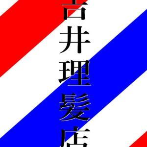 18ヶ月、自粛強制されてもお人好しな日本人