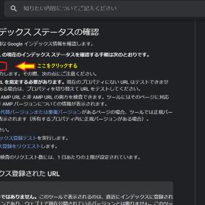 【ブログ】サイト登録をしよう!