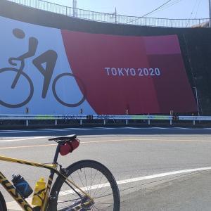 【RoadBike】東京2020オリンピックコース(3割)走ってきた