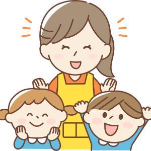 【幼稚園】子供のお迎えのススメ【普段お迎えできない親御さんへ】