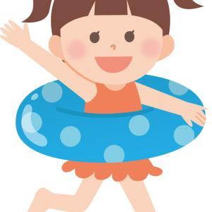 【娘との日常】おうちでも海に入れるんだ【妄想、家遊び】