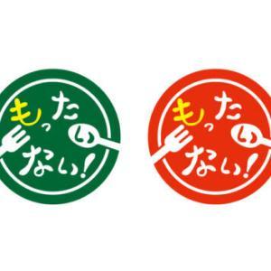 東京ガスのjunijuni(ジュニジュニ)は安くない?徹底的に調べてみた【ワケあり・賞味期限間近】