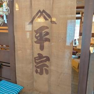 【食レポ】柿の葉ずし 総本家平宗 奈良店