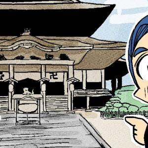 【善光寺解説マンガ】玉子ちゃんは ちょっと善光寺に詳しい