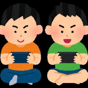 子育てアップデート 我が家のゲーム事情。ゲームをきっかけに生活習慣を身に着ける!