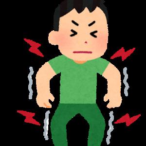 子育てアップデート こどもを取り巻く環境と体の変化と注意すべき3つのポイント