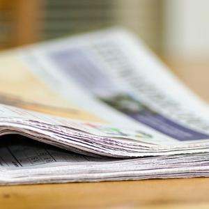 新聞をやめて100万円分の資産収入をゲット!