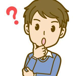 【レバレッジETFってやばい?】TQQQ・SPXLの特徴とパフォーマンスを徹底解説