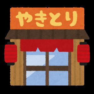 【食べるファスティング】焼き鳥やさん【7日目】