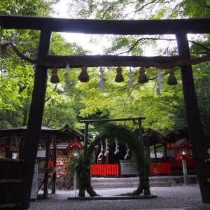 「野宮神社」へ