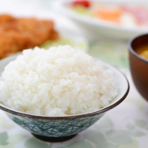 ライスワーク(Rice Work)とは?