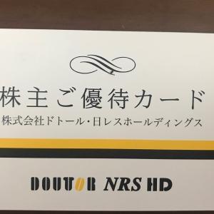 株主優待でうちカフェ ドトール5000円分