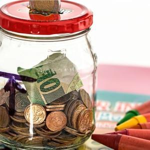 【家計管理】共働き夫婦が半年で約200万円貯めた方法