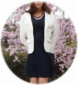 瀬戸の花嫁【1】