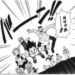 日経オリンピック飛込競技でマイナス500円