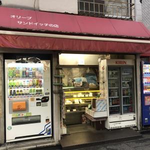 【食レポ】東京あちこち(東京都豊島区)オリーブ、サンドイッチ、テイクアウト、巣鴨オススメ