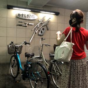 【美容】サウナで健康促進!(東京都豊島区周辺) New 椿 行ってきました!