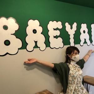 【食レポ】東京あちこち(東京都台東区)浅草、観音通り、ばえ焼き、抹茶、たい焼き、新装開店