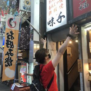 【食レポ】東京あちこち(東京都豊島区)巣鴨、味千、もんじゃ、お好み焼き
