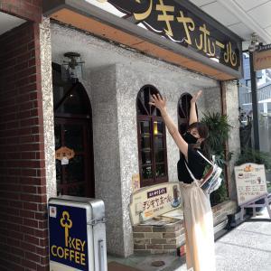 【食レポ】東京あちこち(東京都台東区)浅草、デンキヤホール、オムマキ、ゆであずき、喫茶店