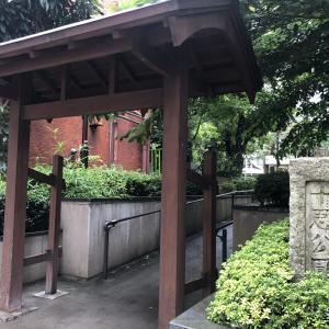 【女一人旅】東京あちこち(千代田区) 十思公園、吉田松陰、辞世の句碑、小伝馬町