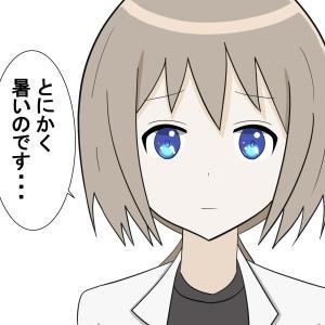 【東京オリンピック】自分が責任者だったらと想像するだけで胃が痛くなる・・・